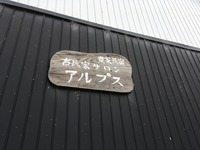 IMG_9881