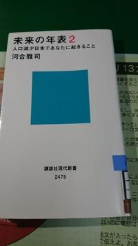 DSC_3413