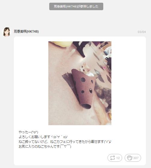 jp_PAQWN7NkiUvW