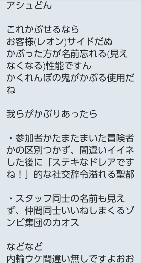 screenshotshare_20160219_095848