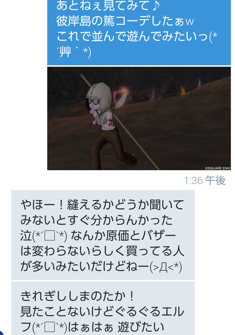 screenshotshare_20160121_172429
