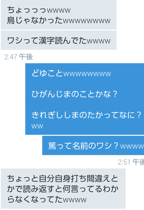 screenshotshare_20160121_172526