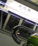 7MLsh0008.jpg