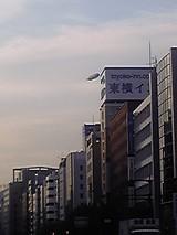 0c080bd7.jpg
