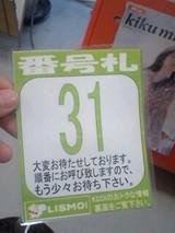 21ad3dd1.jpg