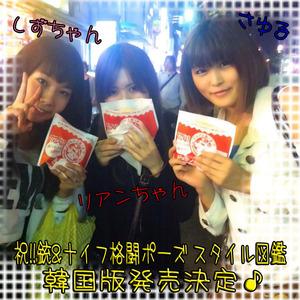 BL_9xs9CEAE0A