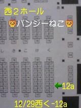 372ce829.jpg