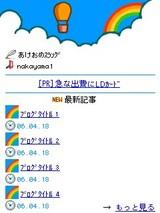 4b2f1692.jpg