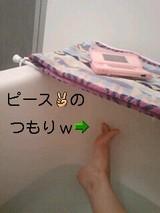 4d6d32c4.jpg