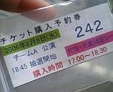 4e1bc5ae.jpg