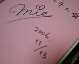 如月美枝からサイン@本名Play♪w