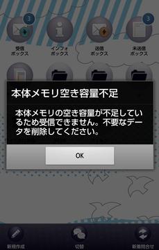 screenshotshare_20161014_103913