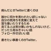CYMERA_20151117_000918