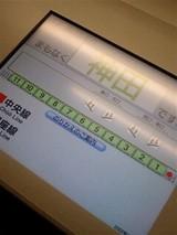 a57cff1d.jpg
