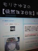 bbd7af14.jpg