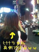 歌舞伎町@ヒナナちゃん