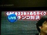 cf707764.JPG
