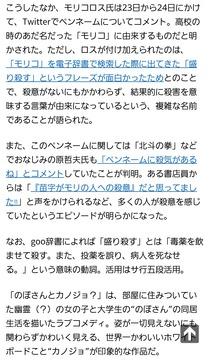screenshotshare_20170215_003528