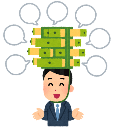 hikidashi_ooi_businessman
