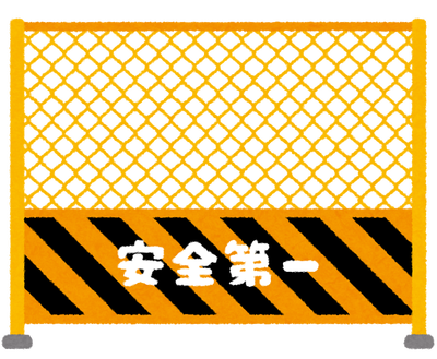 fence_kouji