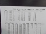DSCN0536