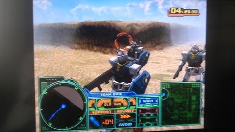 SH3F0086 ジオニックフロント 機動戦士ガンダム0079 : ゲーマーズ23 ゲーマーズ2