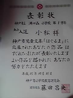 13-10-22_001