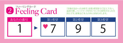 入稿用400部カップリングカード2