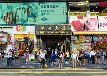 393167_HongKong_ChungkingMansion_shutterstock_472710916