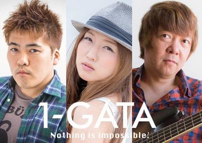 1gata_photo[1]