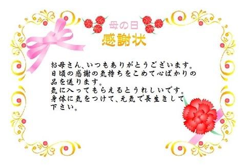 card_hahanohi