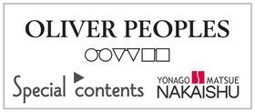 オリバーコンテンツ ブログ用バナー