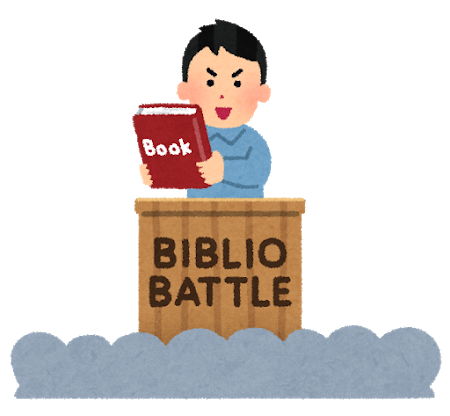 book_bibliobattle