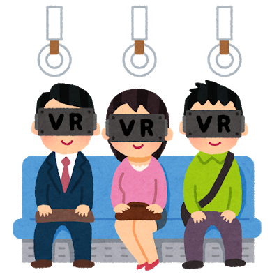 vr_train_people
