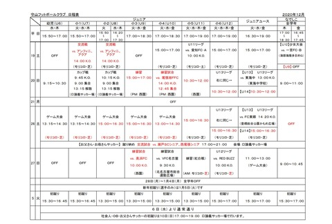 SmartSelect_20201217-122001_Drive