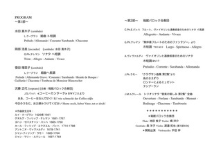 2015公会堂プログラム