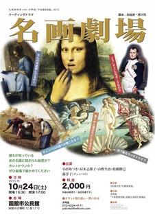 Fujyouri2015C2aOs
