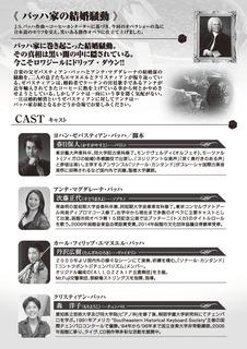 オペラ-de-Show_2 最終版
