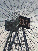 20050722162830.jpg