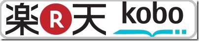 logocombined