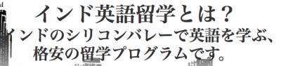 スクリーンショット 2014-12-03 17.57.09