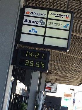 体温より暑いです、日本。