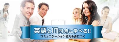 スクリーンショット 2014-12-28 11.40.14