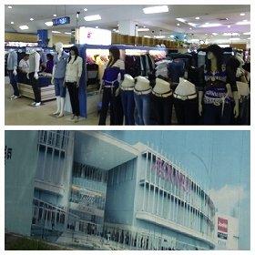 2013年プノンペンで一番イケてるショッピングモール(上)と、2014年開業予定のイオン完成予定図