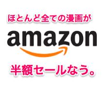スクリーンショット 2015-05-30 20.36.46