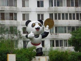 金メダルを取るのはなかなか大変です。(北京 オリンピック公園のゆるキャラ)