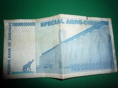 一千億ジンバブエドル