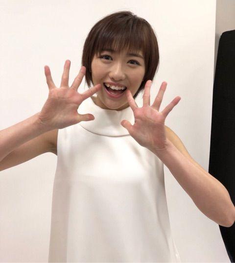 【エンタメ画像】工藤遥のブログ開設キタ━━━━(゚∀゚)━━━━!!