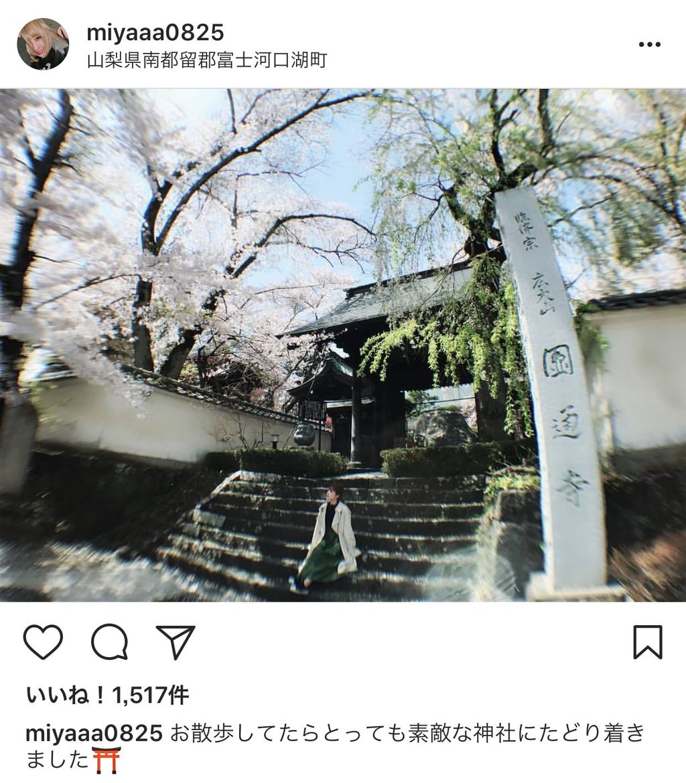 【エンタメ画像】【悲報】夏焼雅さん、寺と神社を間違えてこっそり直す