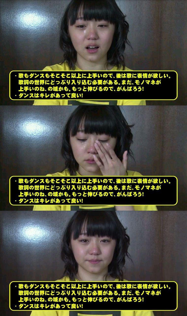 【エンタメ画像】《アンジュルム》室田瑞希「自分を成長させるためにどん底期を経験したい!」竹内朱莉「私達が居るうちは絶対にあんな思いはさせないよ」